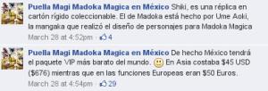 Madoka_-_VIP_Mas Barato