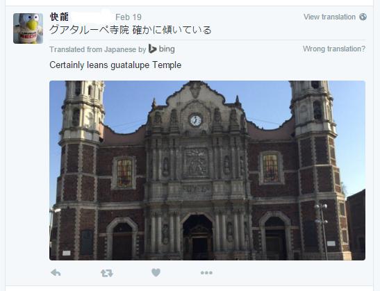 01-iwamoto-basilica