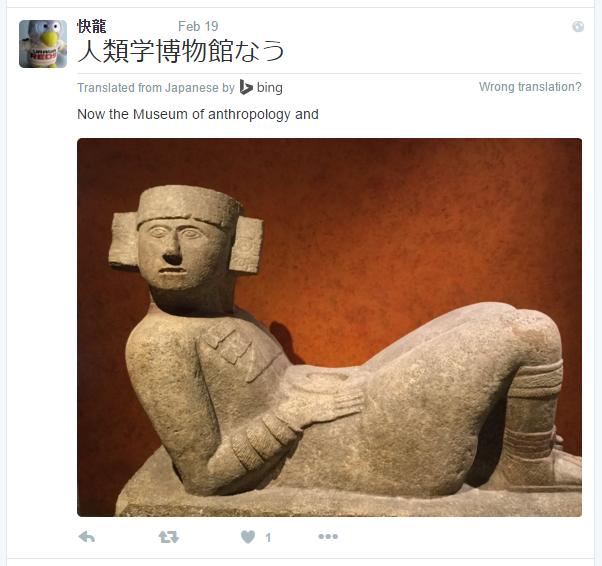 03-iwamoto-antropologia